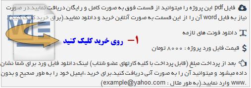 kharid_[20mikham]